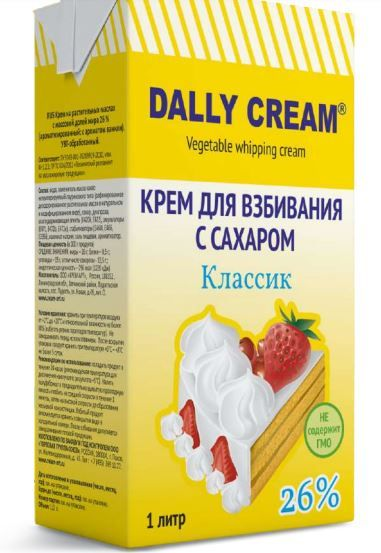 Крем на растит.маслах Dally Cream Классик 26% ,1л, Россия